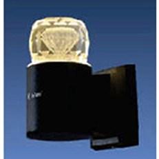 Đèn Hắt Chống Thấm WQ3 ON 9412 Ø90xH150