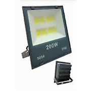 Đèn pha WQ3 P 9708 L340xW60xH370