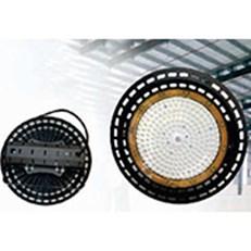 Đèn nhà xưởng WQ3 P 9734 L720xW270xH70