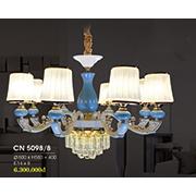 Đèn Chùm Châu Âu HP6 CN 5098/8 Ø800xH580+400