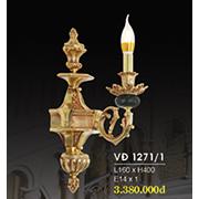 Đèn Tường Nến Đồng HP6 VĐ 1271/1 L160xH400