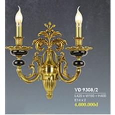 Đèn Tường Nến Đồng HP6 VĐ 9308/2 L420xW190xH400