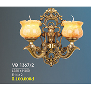 Đèn Tường Nến Đồng HP6 VĐ 1367/2 L350xH400