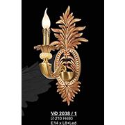 Đèn Tường Nến Đồng SN5 VĐ 2038/1 Ø210xH480