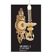 Đèn Tường Nến Đồng SN5 VĐ 2057/1 Ø140xH380