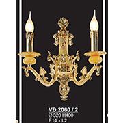 Đèn Tường Nến Đồng SN5 VĐ 2060/2 Ø320xH400