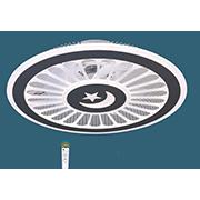 Quạt đèn áp trần LED SN5 ML 2114 Ø480